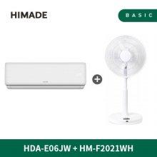 정속형 벽걸이에어컨 HDA-E06JW (18.7㎡)+전자식 선풍기 HM-F2021WH