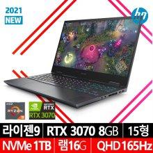 HP 오멘 15-en1041AX 게이밍 고사양 노트북 라이젠9 5900HX RTX3070 16GB SSD 1TB 윈10 QHD 165Hz