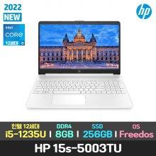 [한컴+마우스 증정] 노트북 15s-fq2013TU (i5-1135G7, 256GB, 8GB, 39.6cm, 윈도우 미포함, 화이트스노우)