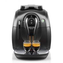 베사나 전자동 커피머신 HD8651