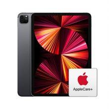 [AppleCare+]  아이패드 프로 11형 3세대 Wi-Fi+Cellular 256GB 스페이스그레이