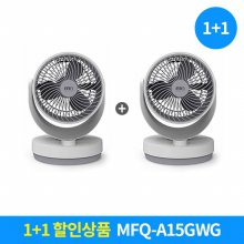 [SET상품] 엠엔 MFQ-A15GWG+ MFQ-A15GWG