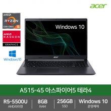 아스파이어5 A515-45 테라4 노트북 AMD R5 5500U 8GB 256GB Win10 15inch 블랙