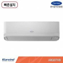 인버터 벽걸이 냉난방기 ARQ07VB (22.8㎡ + 18.7㎡) [전국기본설치비무료]