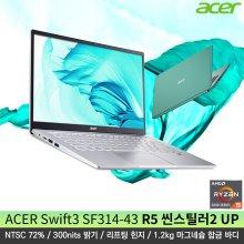 스위프트3 노트북 SF314-43 R5 씬스틸러2 UP 블루