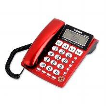 맥슨 유선전화기 MS-388