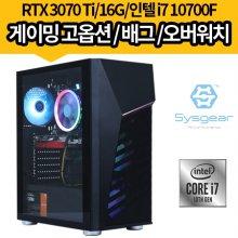 시그니처 HE1737T 인텔 i7 10700F / RTX3070Ti / 16G / 480G