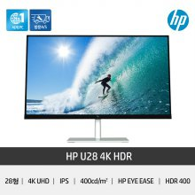 HP U28-4K 모니터 IPS 28인치형 400NIT 가성비 대학생용