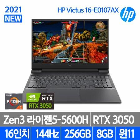 Victus 16-e0107AX 게이밍 고사양 노트북 AMD Zen3 R5 5600H RTX3050 8GB SSD256GB 윈10 144Hz