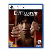 [7/13~9/22예약판매] PS5 로스트저지먼트