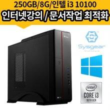 SLIM11 인텔 i3 10100/8GB/250GB/윈도우(슬림,인터넷강의,홈&오피스)
