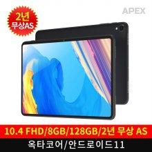 태클라스트코리아 APEX Z4 PRO 옥타코어 태블릿PC (블랙)