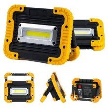 독립맨 LED 충전식 야간 작업등 낚시 캠핑 투광기