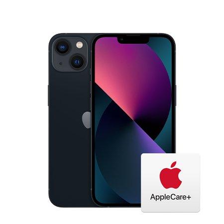 아이폰 13 자급제 AppleCare+ 포함